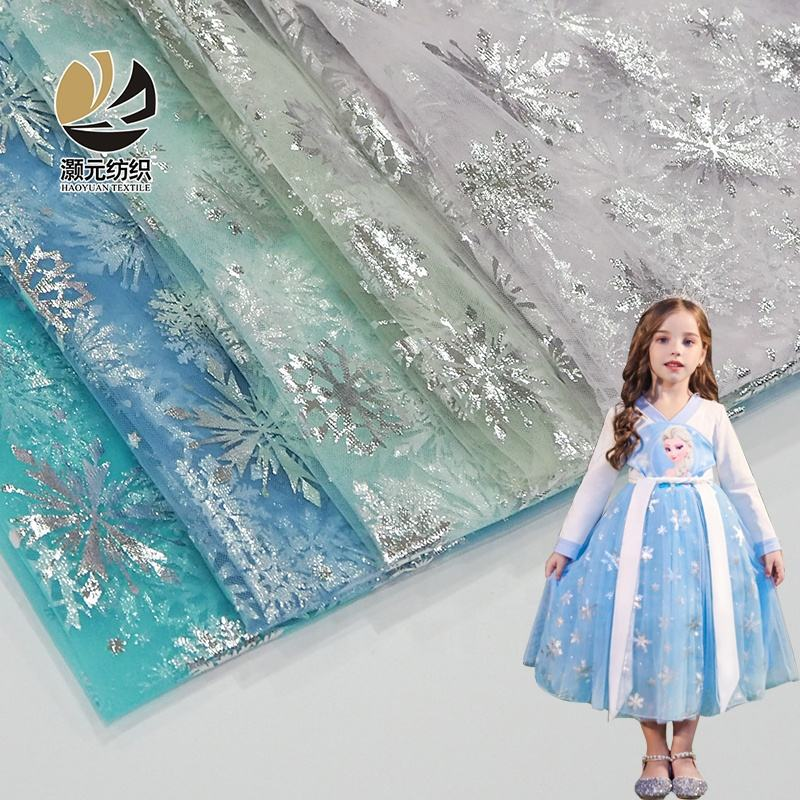 OEM accept in stock children cloth gauze dress snowflake print metallic tulle foil fabric
