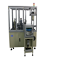 Custom Automatic Teminal Insertion Machine made by High-end Full Automation Manufacturer Auto Insert Machine