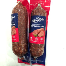 Salami sausages  High quality Good for health Hot foods