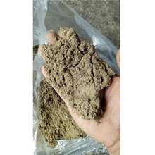 CATTLE FEED/ ANIMAL FEED / FISH FEED WHOLE SALES CHEAP PRICE