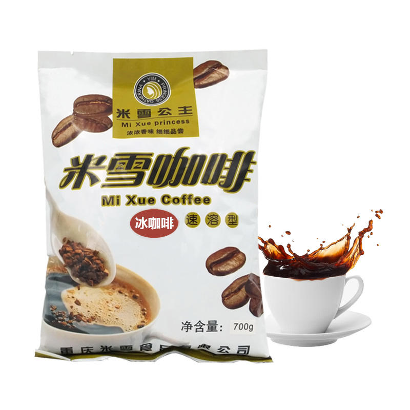 Three in one iced coffee Powder 700g Strong Quality Authentic Coffee Bean for Office Coffee Breaking