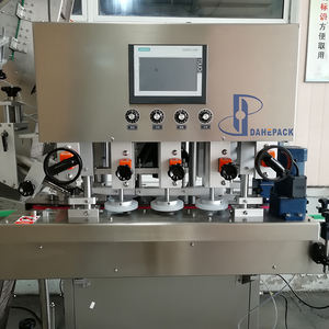 Filling And Capping Glass Bottle Powder Filling And Screw Capping Machine Cdx-1