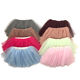 High quality pure color soft tulle girl skirt