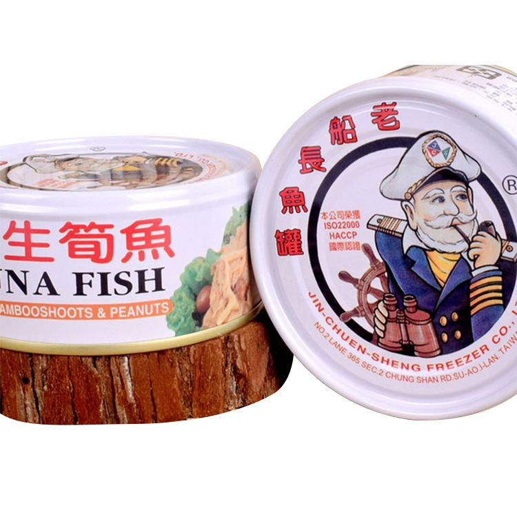 Wonderful delicious Round food TUNA canned fish
