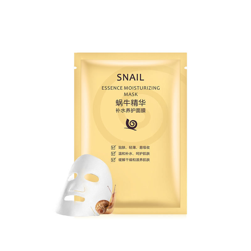 Hot Selling Whitening collagen crystal 3PLY Cloth Silk OEM Beauty Snail Facial Mask
