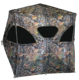 Brickhouse Ground Hunting Blind in xx Hub Style Pop Up Hunting camo tent