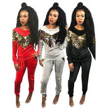 Sequins Patchwork Tracksuit Girls Thicken Sportswear Glitter Sport Sets Long Sleeve Shirts Pants 2 Piece Girl Sweatshirts Pants