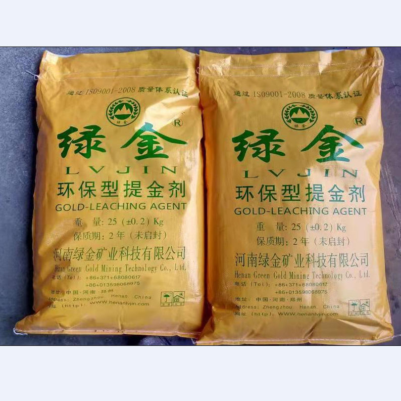 Free charge of Sample with 0.5kg and Eco-friendly Gold Dressing Agent 100% Replace NaCn in Gold ore