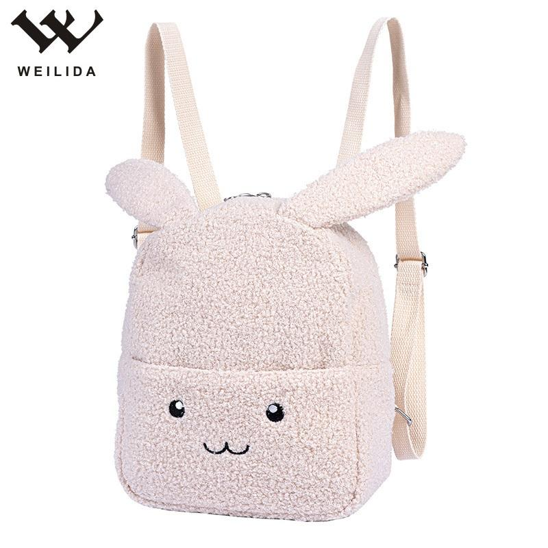 Hot Sell Custom Children Plush Backpack Cartoon Bags Kids Baby School Bags Cute Child Schoolbag for Kindergarten Girls Gift
