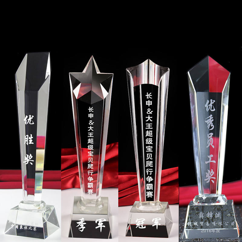 Classic best selling crystal trophy creative pentastar trophy group awards customized engraving craft souvenirs wholesale