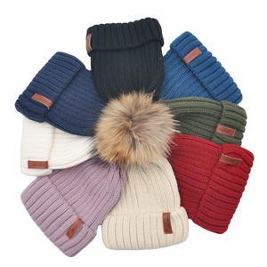 Factory Supplier Custom Children Acrylic Knitted Beanie Hat
