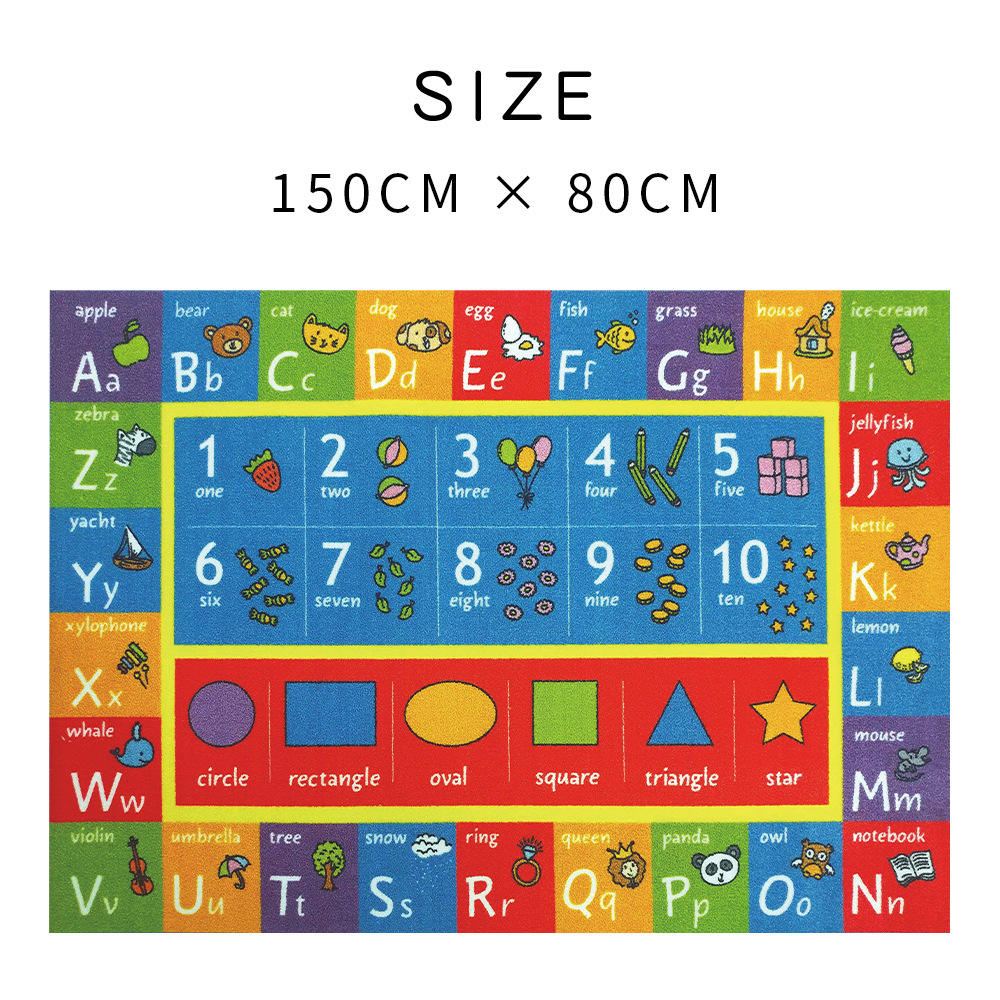 Amazon Popular Playtime Collection ABC, Numbers and Shapes Educational Area Rug City Life Kids Carpet Rug