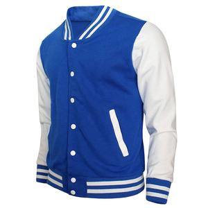 Apparel Design Services for Varsity Jackets