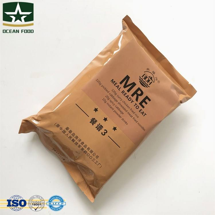 Army food mre ration packs,instant rice meat snack