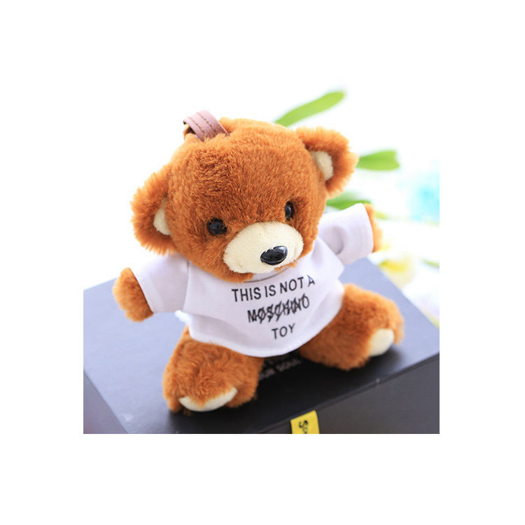 Good supplier plush toy power bank battery charger bear with keychain