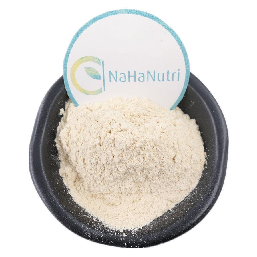 Natural whitening repair ALOE BARBADENSIS Gel Freeze Dried Powder