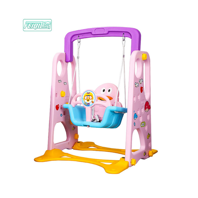 Safety children plastic swing plastic swing set baby toy