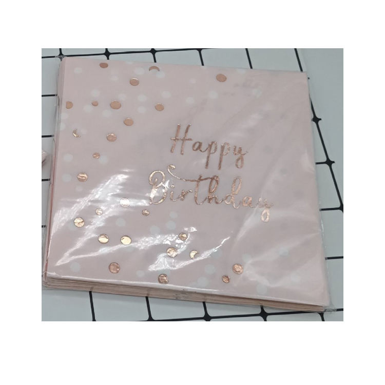 disposable table party supplies Happy Birthday Napkin hot stamping gold rose gold dot napkin