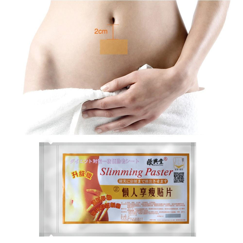 New 100% Natural Korea Weight Loss Navel Slimming Patch Slim Pad