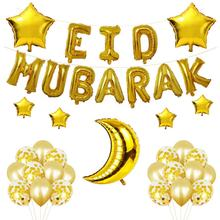 Eid Mubarak Latex Balloons 18 Inch Eid Mubarak Foil Balloons Ramadan Mubarak Party Supplies for Eid Al Adha Festival Decoration