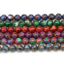 High-quality jewellery ball shape smooth 6mm 8mm 10mm natural stone beads turquoise making jewelry accessories gold color stone