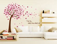 AY9026A Peach Tree decorative removable waterproof wall sticker