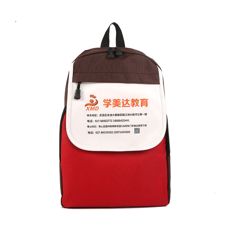 Wholesale nylon teen fashion girls orthopedic kids backpack school bag