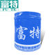 Good price cheap high quality food grade screen printing ink from China