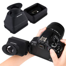 GGSFOTO LCD VIEWFINDER S8 3X OPTICAL MAGNIFICATION UNIVERSAL FOR ALL MIRRORLESS CAMERA AND DSLR CAMERA