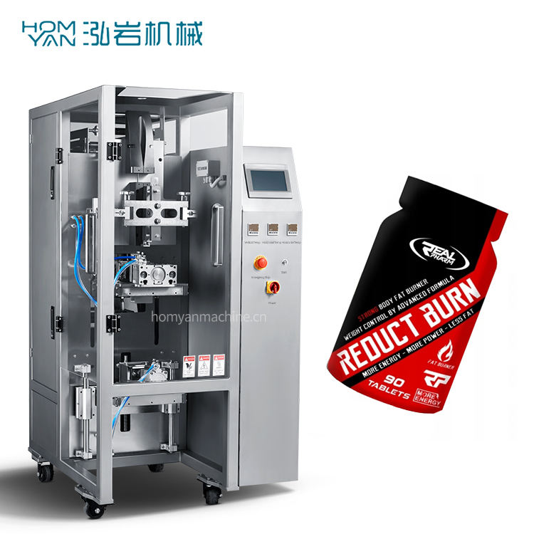 rose oil/energe gel sachet packing machine liquid pouch packaging machine