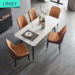 Linsy Home luxury rock panel table modern minimalist home rectangular dining table set