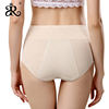 Menstrual Period Anti-Leakage Hygienic Triangle panties Women's Physiological Cotton High quality under panties