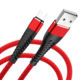 SIPU quick charger Android mobile phone micro usb data cable with transmission data line