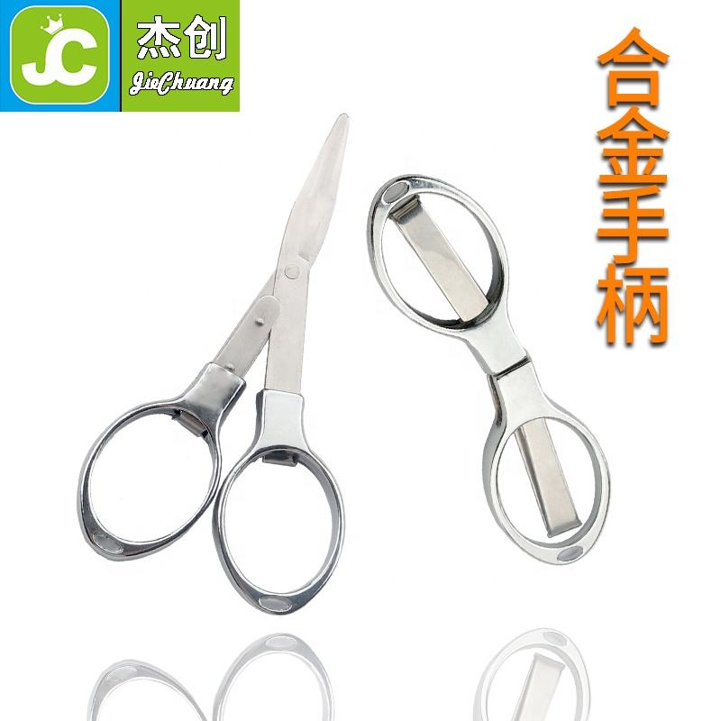 Small Folding Scissors Portable Mini Scissors Stainless Steel Stretch Travelling Cutting Tool