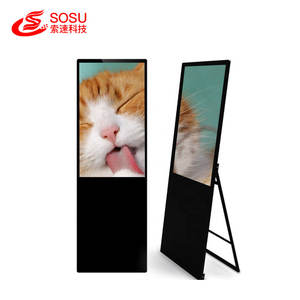 43 Inch Indoor Standing Digital Billboard Advertising Portable Digital Media Poster LED Light Panel Poster Display