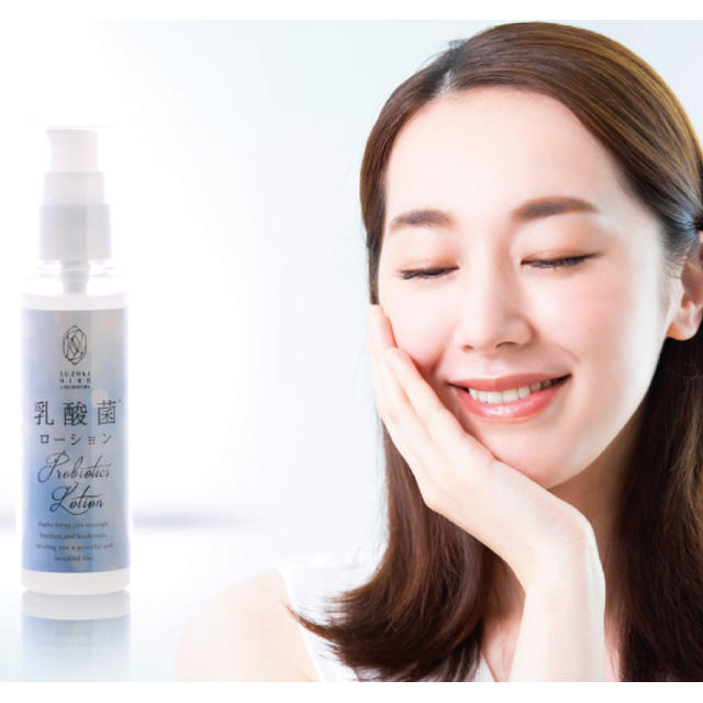 Reliable and safe beauty body lotion skin care for wholesale