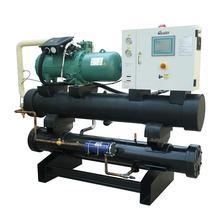 Excellent Cooling 50 tons Water Cooled Screw Chiller Industrial Water Cooling Chiller