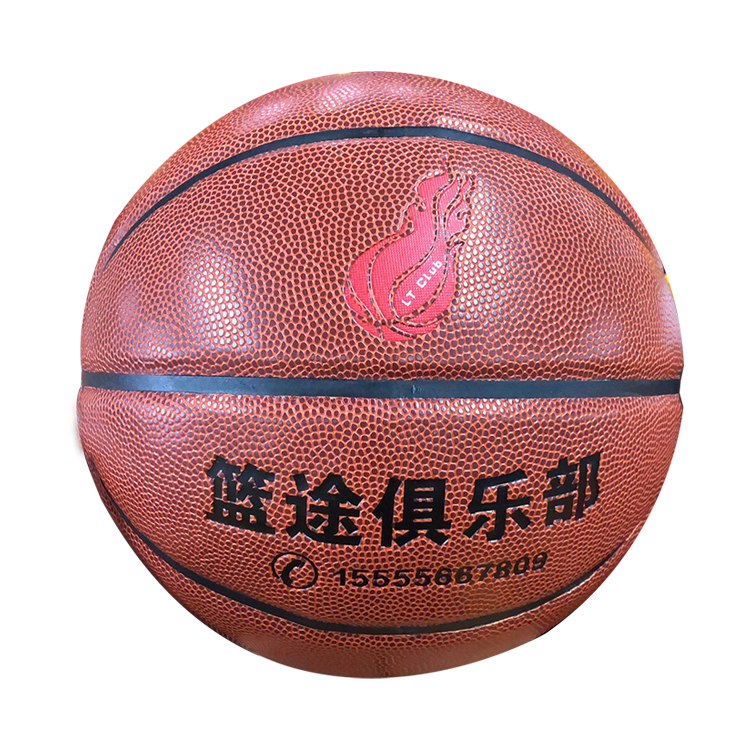 custom red leather basketball with your logo size 7 ball
