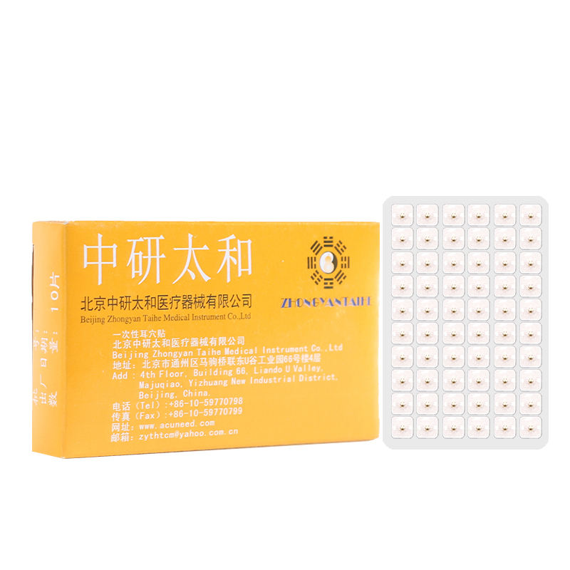 600 Pieces/box Magnetic beads ear seeds acupuncture Stickers Ear chinese medicine ear seeds gold