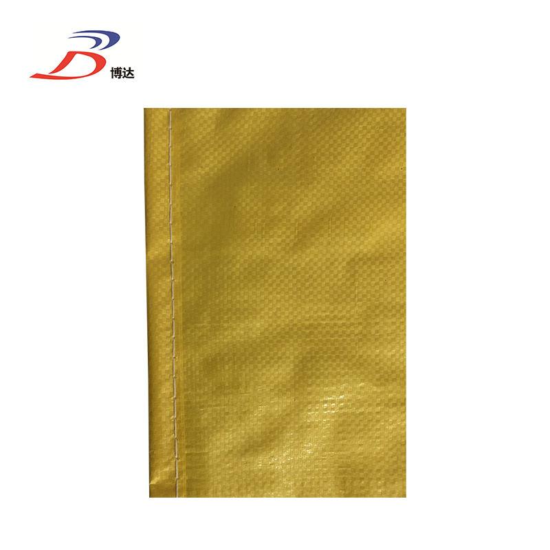 Bopp/opp laminato pp tessuto 25 kg sacchetto di farina, riso/grano/farina di mais sacco stampa di marchio nuovo disegno