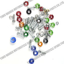 Modified color carved license plate screws Motorcycle screw caps Motorcycle modification accessories