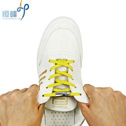 2020 New Fashion  Colorful metal  Lazy Elastic Flat No Tie Magnetic Shoelaces