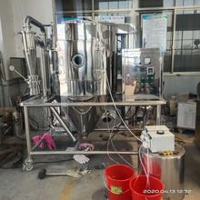 LPG-5 Food industry egg powder orange juice milk spray dryer machine