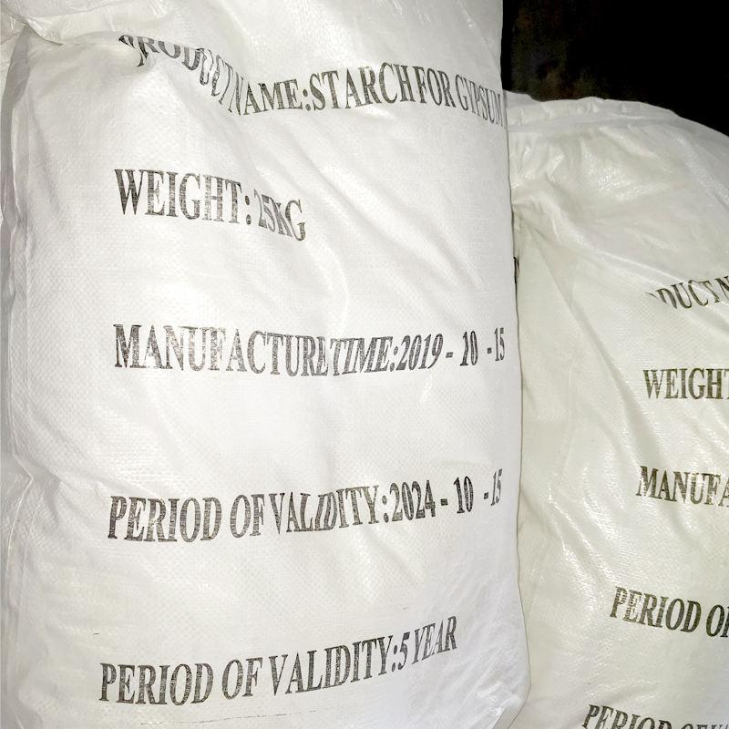 De alto rendimiento, almidón de maíz modificado, los fabricantes almidón de maíz Almidón de maíz productor