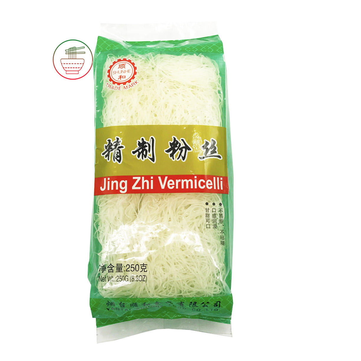Trade Assurance Supplier green food rice vermicelli noodles