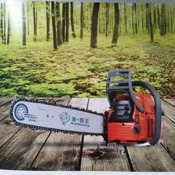 AChain saw factory direct sales fruit tree pruning saw small bamboo saw one-handed small chain saw 2500 gasoline saw