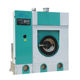 full enclosed dry cleaning machine chemical cheap dry cleaning machine