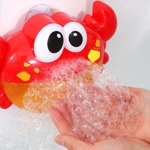 New Baby Crab Bubble Making Toys Plastic Automatic Kid Foam Bath Fog Bubble Machine For Kids