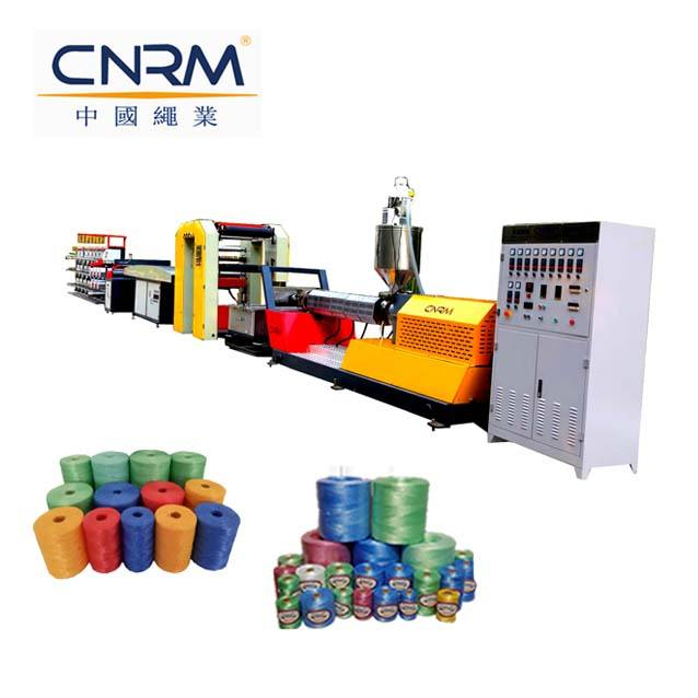 pp tape extrusion machine/pp raffia fibrilator unit/pp woven bag tape plant