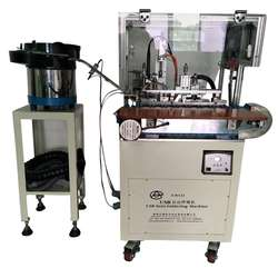 Cable manufacturing machinery Aituo Automatic USB micro soldering machine